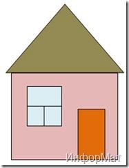 Векторний малюнок, створений з графічних примітивів
