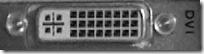 Цифровий роз'єм для підключення монітора