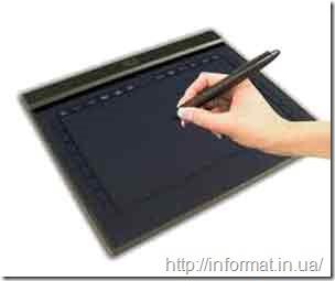 Графічний планшет