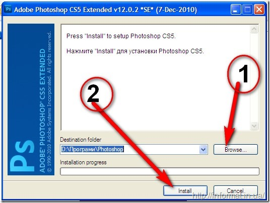 Установка Adobe Photoshop cs5