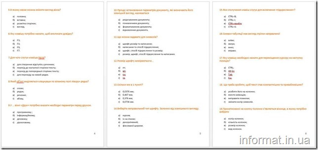 Творча робота «Текстовий процесор Microsoft Word». Учень 2, стр 4-6